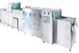 自動除渣餐具清洗消毒線餐具清洗機自動洗碗機除渣洗碗機