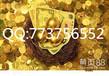 安徽泰多大宗商品银火爆招商平台(正规批文)