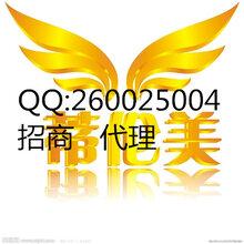 鹏金翔大宗现货商品官网开户