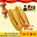韩国旋风薯塔技术转让螺旋薯塔制作方法薯塔加盟