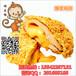 带骨鸡排炸鸡排秘制配方顽皮猴爆浆鸡排技术加盟台湾大鸡排