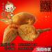 正宗鸡翅包饭传奇G米翅顽皮猴鸡翅包饭技术加盟无骨包饭