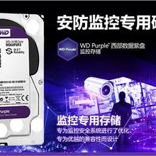 西数WD60PURX6TB监控紫盘图片