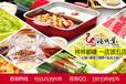 新辣道鱼火锅怎么样鱼火锅加盟官网全国鱼火锅加盟排行榜