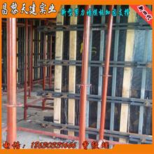 上海新型建筑组合钢模板加固独特连接方式简单操作图片