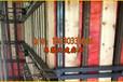 剪力墙模板支撑体系穿墙螺丝紧固竖梁和模板