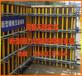 厂家直供剪力墙模板支撑_天建实业保证质量