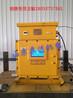 UPS电源DXBL1536/220J隔爆锂离子蓄电池电源多少钱