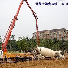 南京浦口高新混凝土銷售蘭葉混凝土圖片