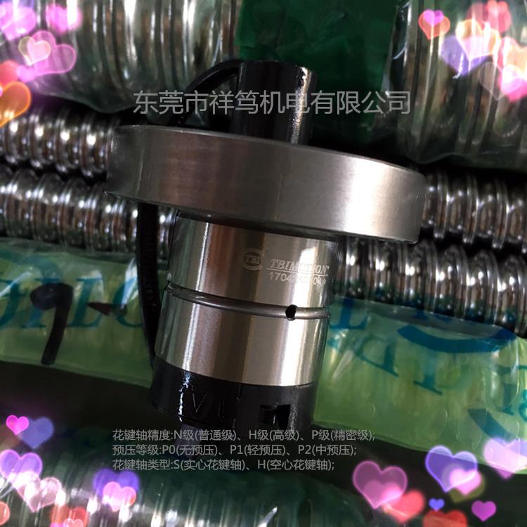 加工TBI滚珠花键SLF025型SLF030型实心轴空心轴均售