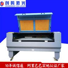学校采购毛毡布料激光切割机职业技校用激光切割机1610激光机