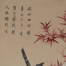 广州艺术品收藏交易中心
