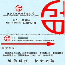台湾空海运专线