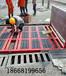 杭州建筑工地洗车台