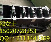 供应一批康明斯A2300缸盖4900995韩国生产图片