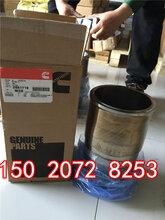 3062322调速器控制KTA50-G8四川发电机组