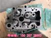 寧夏日立EX1200QSK/K19齒輪蓋3090394