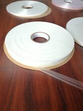 opp食品服装塑料包装胶袋pe08空白封口自粘胶条封缄胶带厂家直销