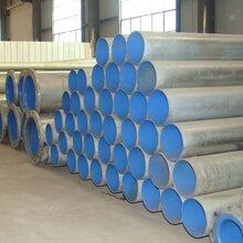 防腐大口径钢塑复合管耐火性耐低温性能试验