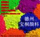山东厂家直销塑胶、色母、油墨用1151永固桔黄价格低永固桔黄的特性