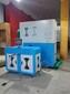 天津小型充绒机、简易全自动充棉机、北京羽绒充绒机