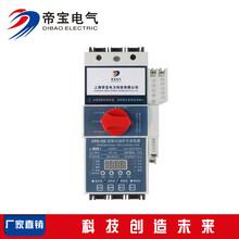 批发KBO/KBO控制与保护开关KBOL-63C漏电型控制保护开关63A