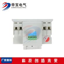 专业生产迷你型双电源开关DBQ3-63/2P双电源自动装换开关