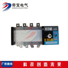 批发双电源转换开关DBQ5-160/4P双电源开关隔离型双电源开关