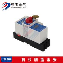 特价供应KBOG-12C/M12/06MF隔离型控制与保护开关KBO/KB0