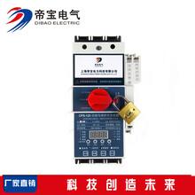 帝宝电气KBO/KB0/隔离型控制与保护开关KBOG-100C控制保护开关