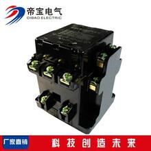 现货供应交流接触器CJT1-150A大电流交流接触器接触器批发