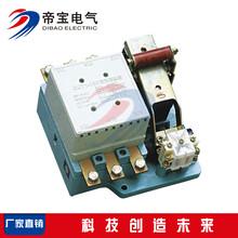 特价供应交流接触器CJT1-60家用交流接触器欢迎选购