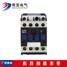 特价供应交流接触器CJX2-2501接触器银触点低压接触器