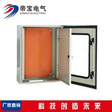 现货供应弱电箱IP66防水箱400-300-150工业防水箱高品质