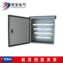 长期生产家用照明配电箱金属配电箱400-400-250交流配电箱