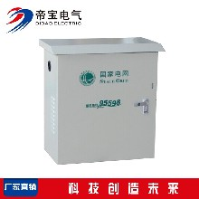 低价供应国家电网配电箱电缆分流箱汇流箱400-300-200