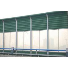 优质声屏障/透明声屏障/组合透明型声屏障