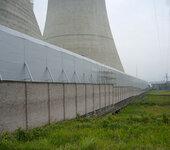 冷却塔声屏障/冷却塔声屏障规格/冷却塔声屏障优点