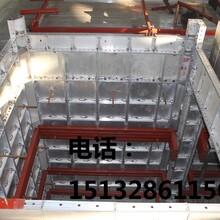 河北铝模板厂家/铝模板体系/金标铝模板
