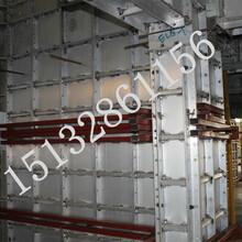 铝模板在高层建筑中的应用优势