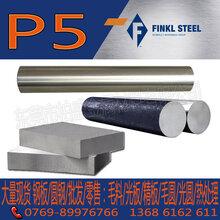 批发零售美国P5P6工具钢高质量高韧性耐磨模具钢圆钢棒材