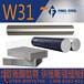 供应美国芬可乐W31模具钢W31进口模具钢W31塑料钢板圆钢圆棒
