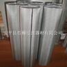 批量供应304316L不锈钢烧结网管