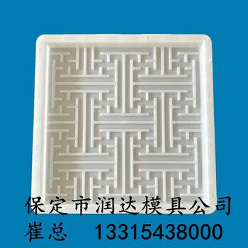 水泥雕砖塑料模具规格型号