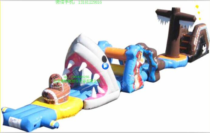 大型水上充气闯关组合移动乐园游乐设施大型滑梯游泳池冲关组合