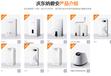 韩国庆东壁挂炉十大品牌原装进口