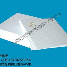 精细过滤纸板、支撑过滤纸板、滤油纸、滤水纸