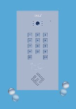 供应六盘水门禁一卡通丰林楼宇对讲不二之选图片