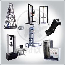 青岛众邦供应ZD-711安全带检测设备安全带检测仪器