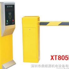 新款热卖停车场系统停车场设备停车场道闸遥控道闸价格最优